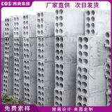 贵州磷石膏砌块|石膏空心砌块|高强石膏砌块厂家