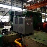 LCH冷熱一體機 高低溫恆溫箱