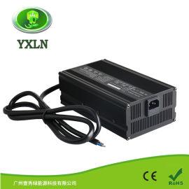 24V18A洗地机电动叉车充电器