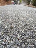 透水地坪彩色沥青陶瓷颗粒系列