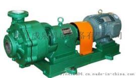 UHB系列耐腐耐磨砂浆泵