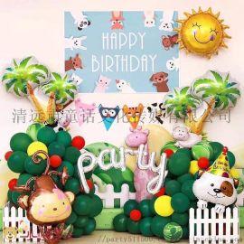 清远生日派对布置气球联系:13149025556