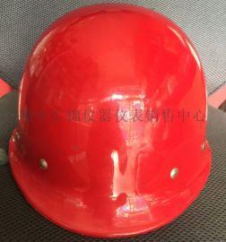 安全帽/延安玻璃钢安全帽13572886989