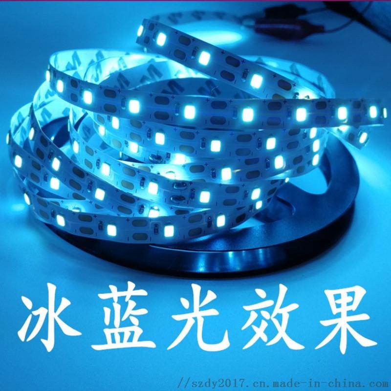 5v灯带USB灯条电脑机箱工艺礼品灯