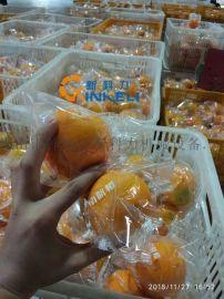 -蔬菜水果包装机,水果蔬菜保鲜膜包装机,水果包装机