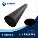 阻尼布,0.8黑色阻尼布,抛光垫