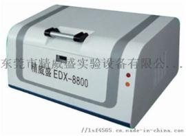 jinct品牌 八大重金属检测仪 含铅测试仪