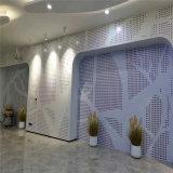立面墙造型冲孔铝单板 平面墙透光冲孔铝单板