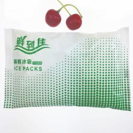 鲜到佳冰袋250g食品冷藏保鲜保冷冰袋