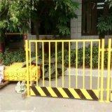 网片围栏 黄黑色泥浆池围栏 基坑临边临时围栏网 防护基坑围栏网
