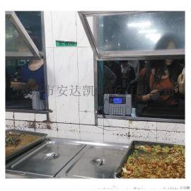晋城云食堂打卡机 晋城高清彩屏ARM芯片定餐机