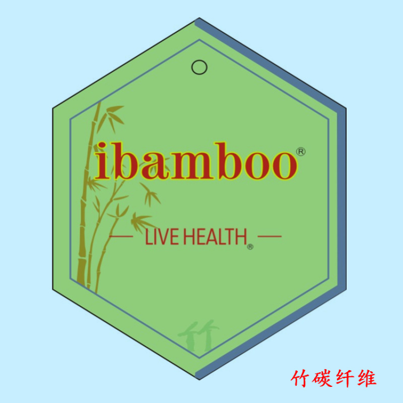 ibamboo、竹炭絲、竹炭紗、竹炭毛巾、舫柯
