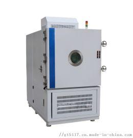 武汉高低温低气压试验箱