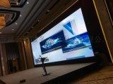 上海年會燈光線陣LED大屏搭建