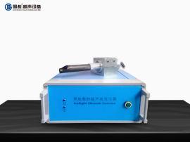 國彪超聲波車削 機械加工 超聲波加工系統