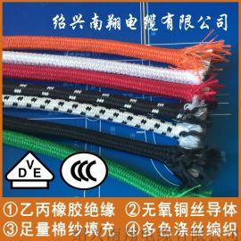 熨斗专用橡胶H03RT-H编织软电缆VDE花布线