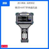 横河YHC5150X HART手操器(手持通信器)