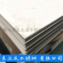 珠海不锈钢2B板报价,热轧201不锈钢2B板现货