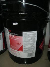 3M1357胶水金属胶水接触型塑料胶