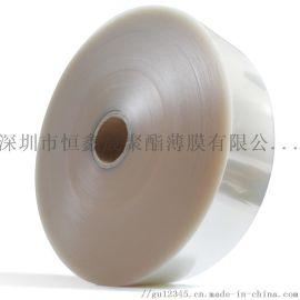 窗口PET片印刷APET胶片 耐高温PET胶片