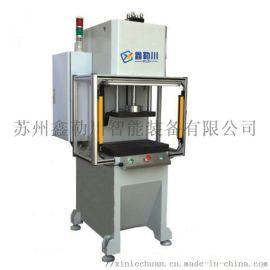 MIM件整形机,伺服油压机,热导管整形机