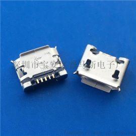 MICRO 5P母座B型 6.4有柱 卷边前两脚插板DIP+SMT带焊盘 短针雾锡