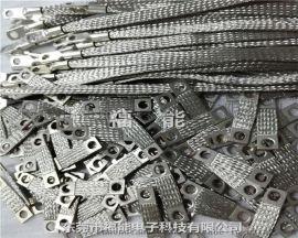 高性能大电流镀锡铜编织带多带并排冲压