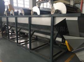 高产能PE/PP薄膜清洗线 大型废塑料清洗线