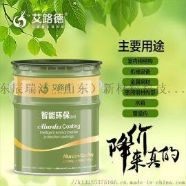 室内用钢结构  环氧树脂防腐涂料