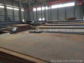 汽车大梁板、510L钢板、610L钢板、700L钢板