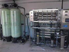 苏州超纯水设备/印刷去离子设备/中水回用设备