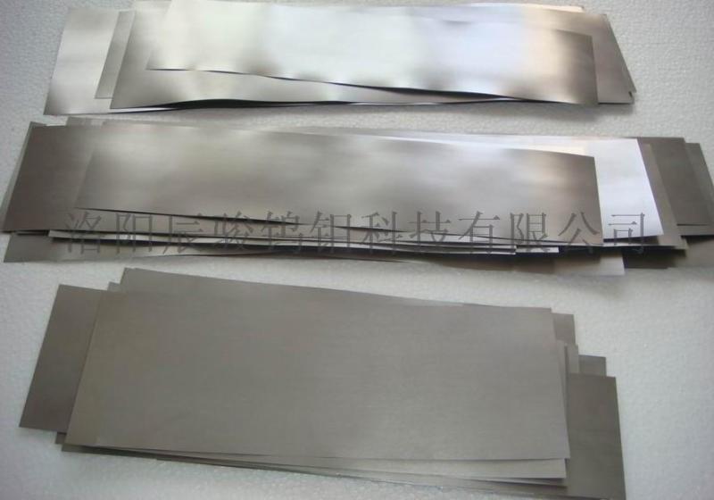 0.05mm高純度99.95%鎢箔,鎢片
