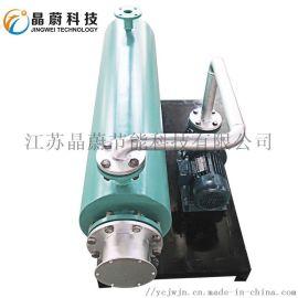 厂家生产防爆管道式加热器 液体管道式加热器