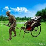 黃包車伕人物銅雕
