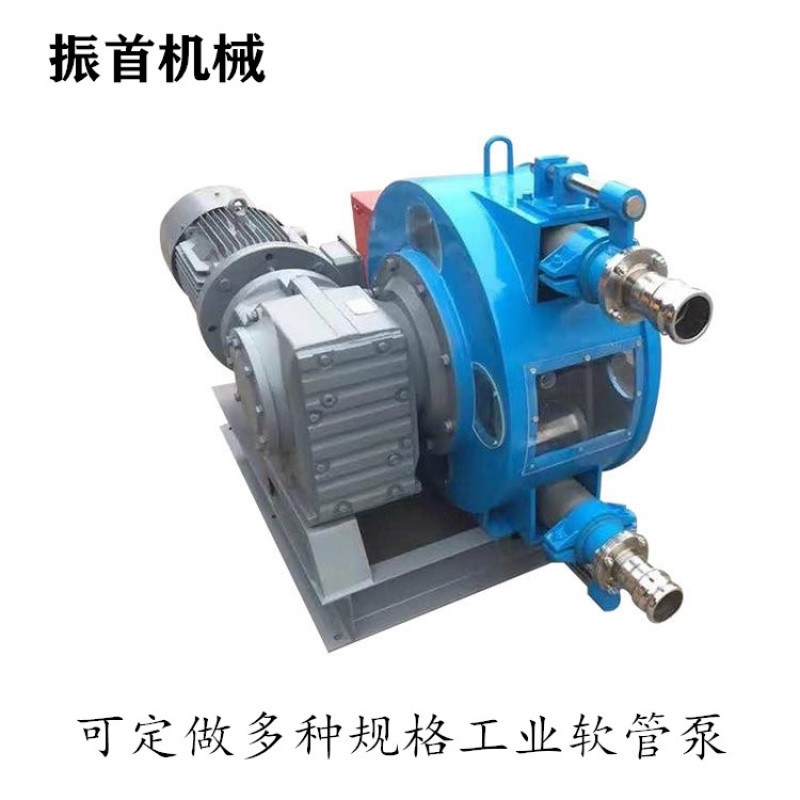 黑龙江鸡西挤压软管泵软管挤压泵配件