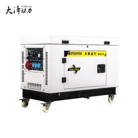 7kw静音汽油发电机单相220v