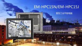 工业平板电脑 亿道工控 15吋工业一体机