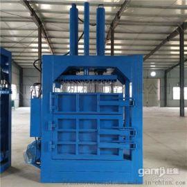 全自动液压打包机厂家直销 立式液压打包机型号