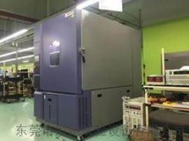 防爆型恒温恒湿试验箱