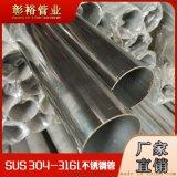 54*3.0不锈钢管规格316公差尺寸清洗机械