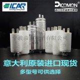 意大利原裝ICAR電機啓動運行薄膜電容,MLR25