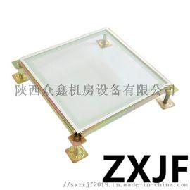 玻璃防静电活动地板厂家,机房玻璃防静电地板安装,西安防静电地板