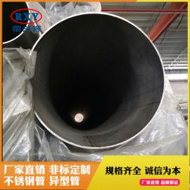 316不锈钢大圆管外径273,工程大圆管定制