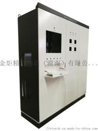 金炬  箱机柜 配电柜 控制箱 非标柜体 钣金柜