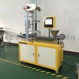 东莞小型吹膜机实验室专用PE吹塑机