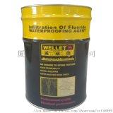 石材防護劑廠家直銷水性油性溼板防護劑熱銷工程專用款