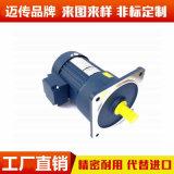 上海立式减速机GV45-3.7KW立式减速机