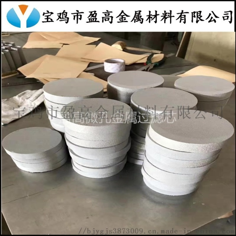 金属烧结气化板、金属粉末烧结滤板、钛多孔烧结板、316L微孔烧结
