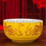 景德鎮陶瓷壽碗 百歲壽宴碗