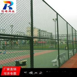 重庆日字型体育场围栏